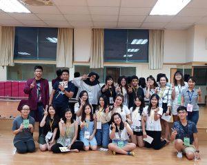 Summer School di Taiwan : 11 Hari Penuh Kenangan