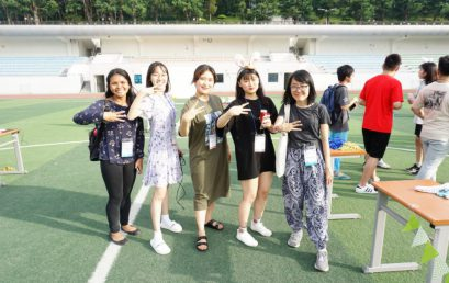 Dongseo Summer Programe 2018 – Dongseo University South Korea