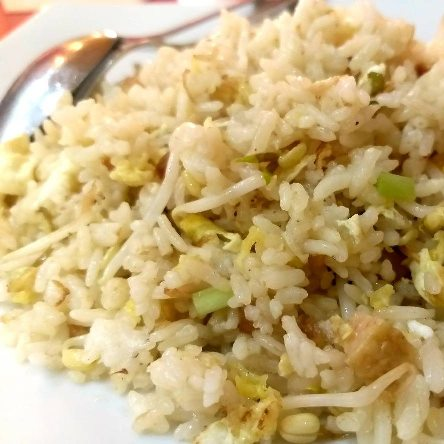 Fried Rice Salted Fish